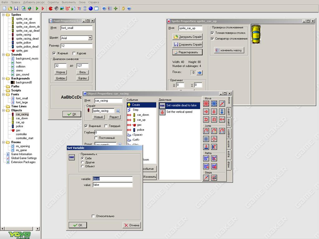 Скачать бесплатно Game Maker 8 Pro (2010) RUS без регистрации.